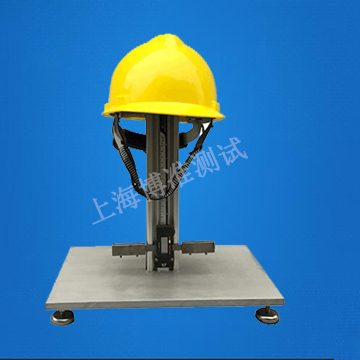 安全帽垂直高度间距佩带高度测量仪